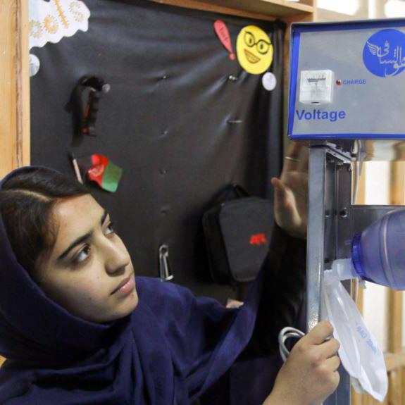Afghan Dreamers